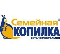 Логотип семейная копилка магазин